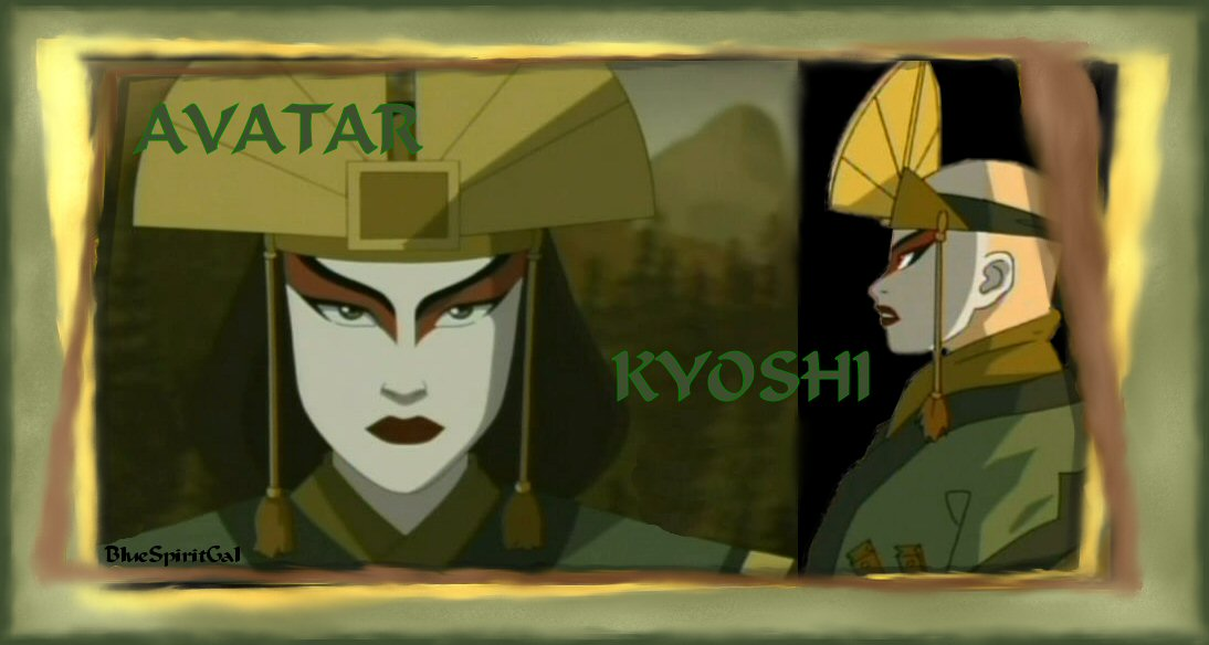 """Avatar Kyoshi,"" by BSG"